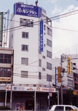 ビジネスホテル モンブラン◆楽天トラベル