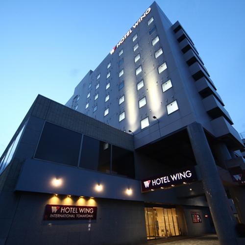 ホテル ウィング インターナショナル 苫小牧◆楽天トラベル