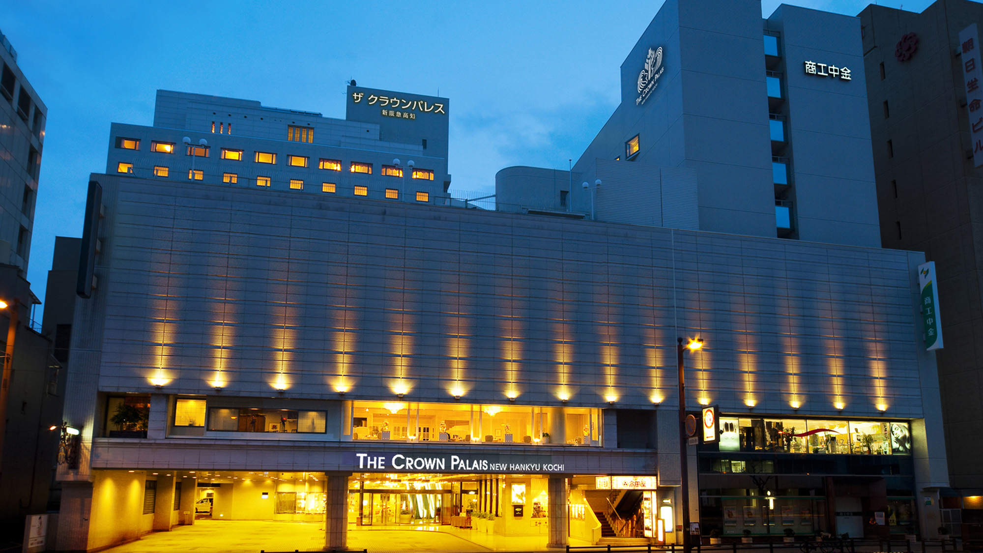 ザ クラウンパレス 新阪急高知◆楽天トラベル