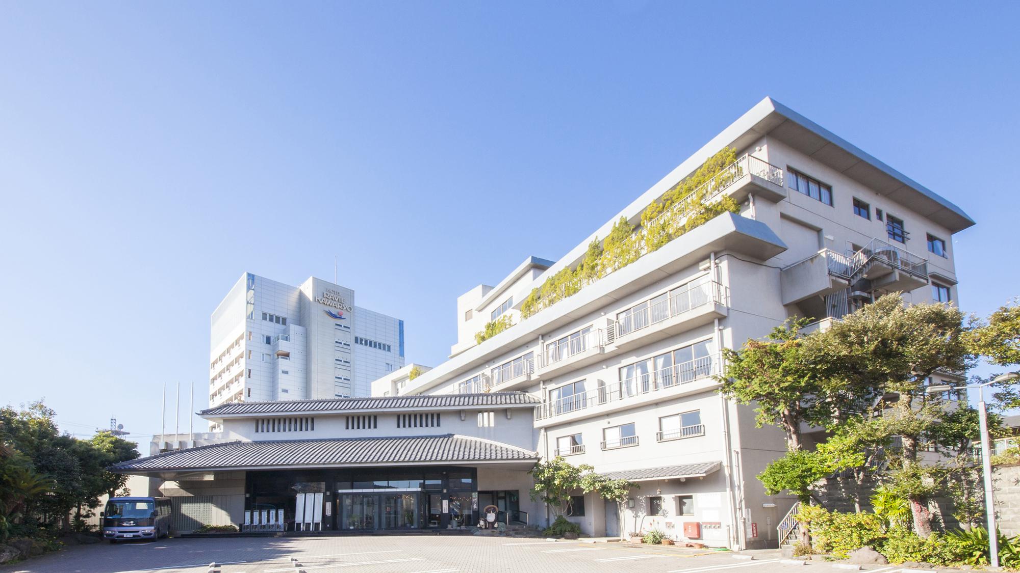 ホテル ラヴィエ 川良◆楽天トラベル