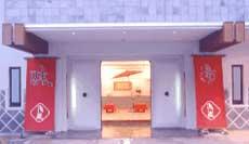 箱根湯本温泉 千尺の湯 湯蔵