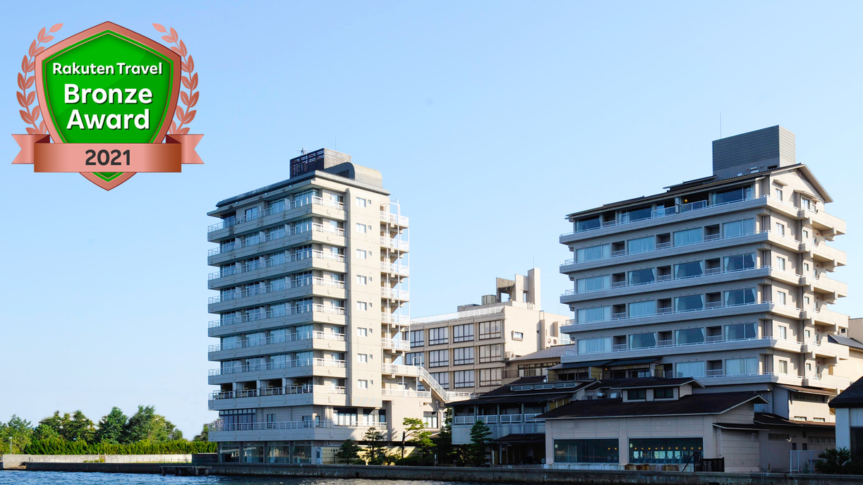 ホテル 海望◆楽天トラベル