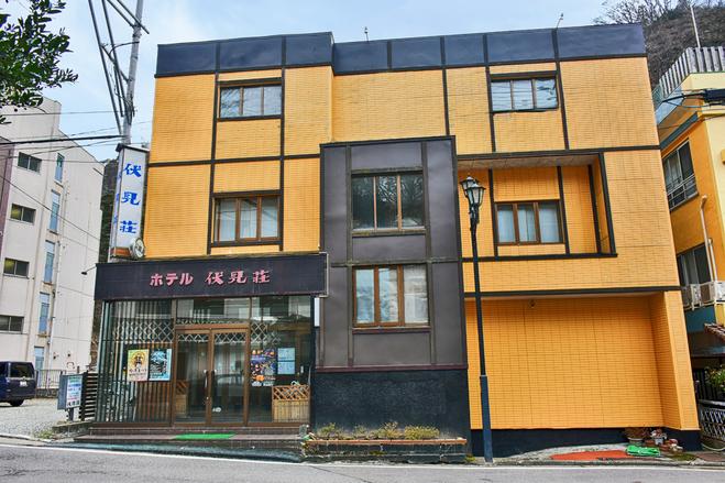 ホテル 伏見荘◆楽天トラベル
