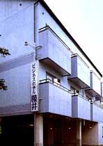 草津温泉 ビジネスホテル櫻井