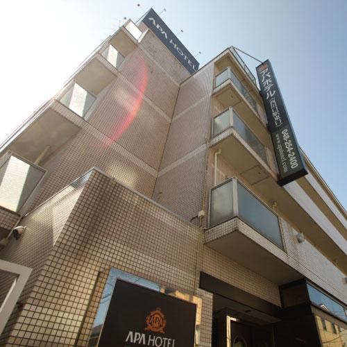 アパホテル 西川口駅東口◆楽天トラベル