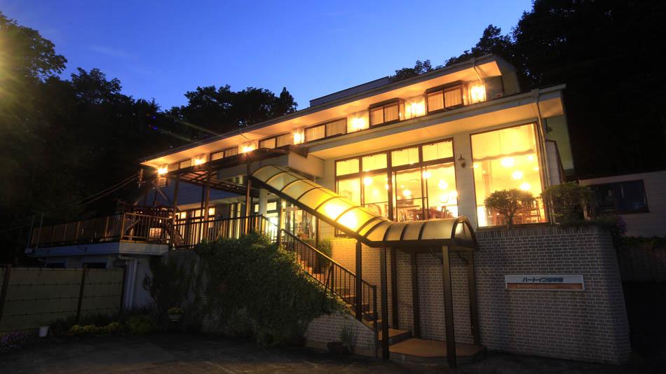 ペンション ハートイン 山中湖◆楽天トラベル