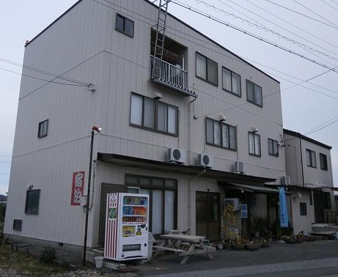 いのしし亭 桐山荘◆楽天トラベル