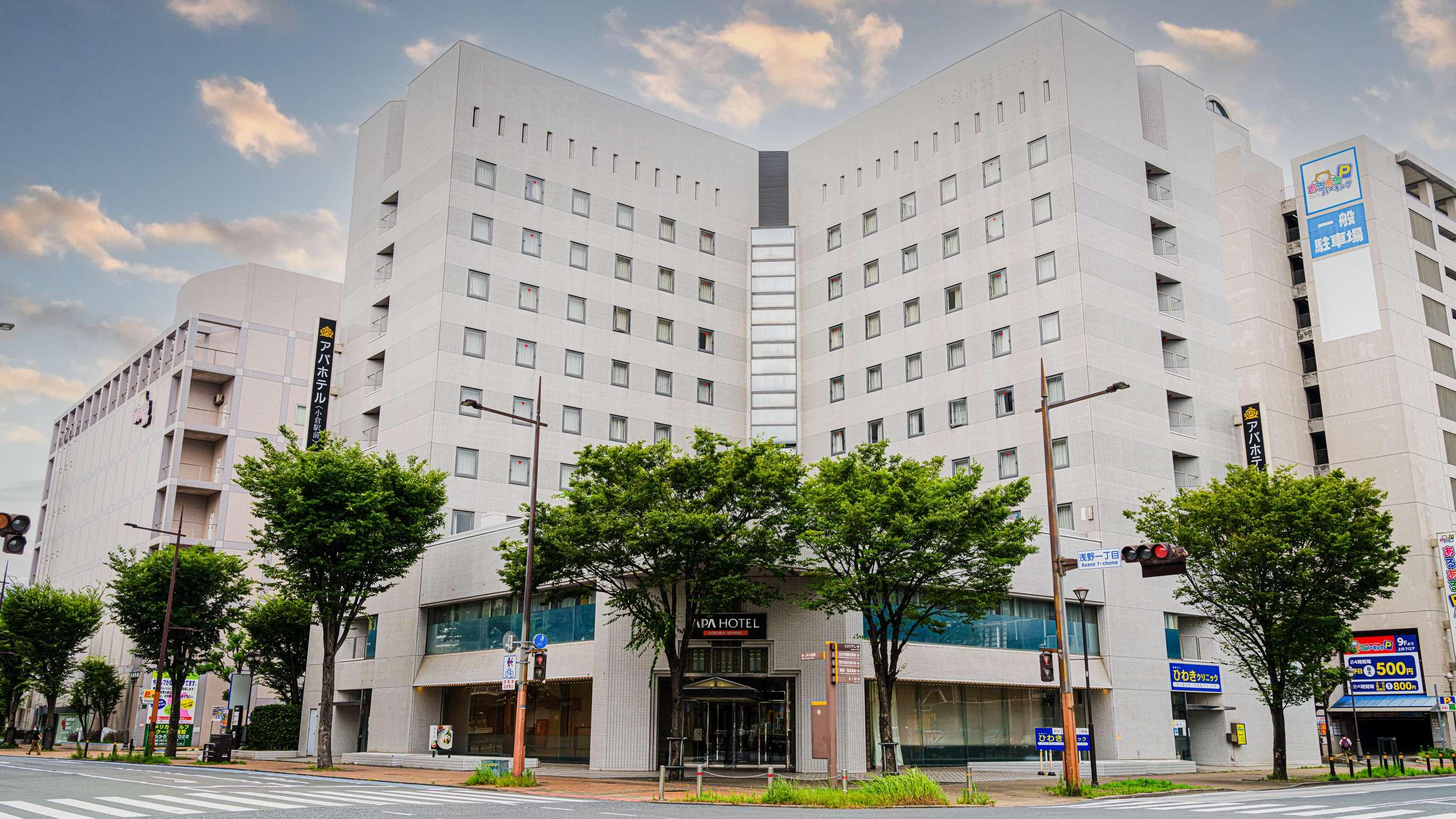 アパホテル 小倉駅前◆楽天トラベル