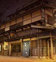 HATAGO 井仙◆楽天トラベル