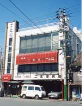 二反田旅館◆楽天トラベル