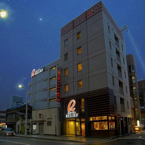 ホテル リリーフ 小倉駅前◆楽天トラベル