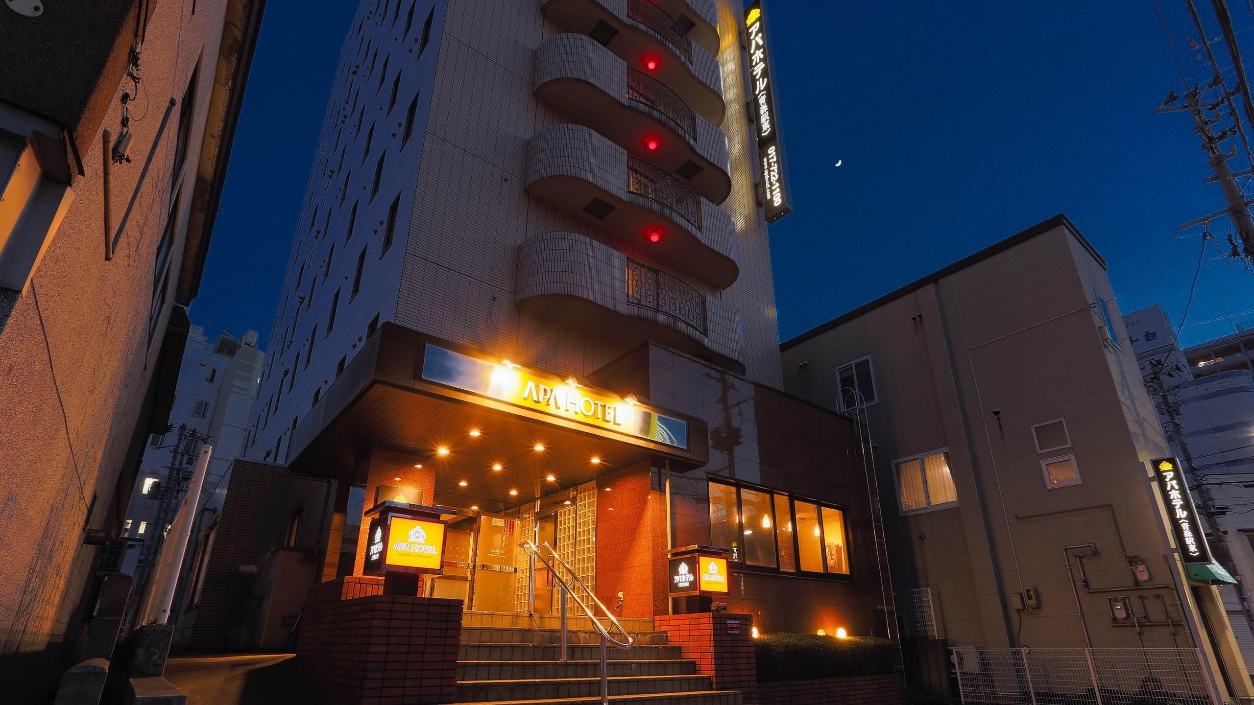 アパホテル 青森駅東◆楽天トラベル