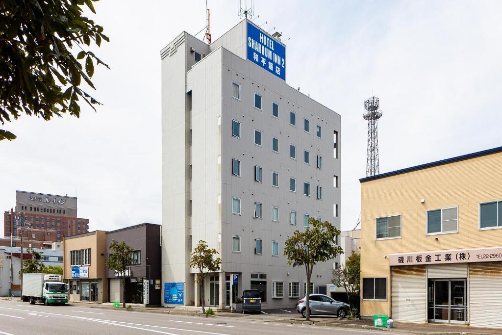ビジネスホテル シャローム・イン2◆楽天トラベル