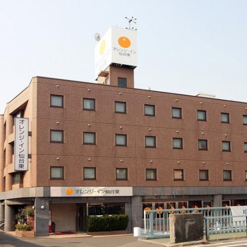 オレンジ・イン 仙台東◆楽天トラベル