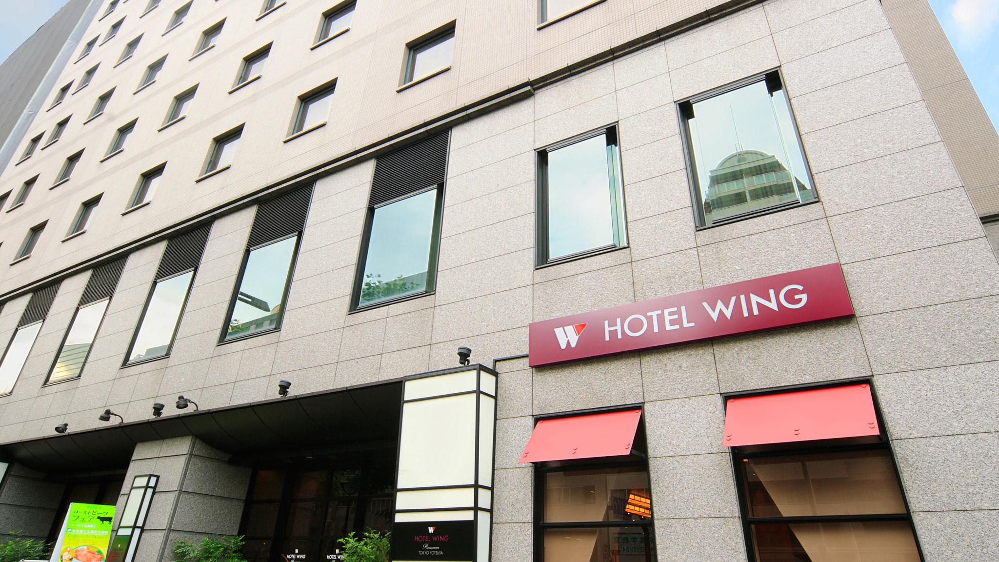 ホテル JALシティ 四谷東京◆楽天トラベル