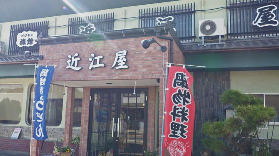ビジネス旅館 近江屋◆楽天トラベル