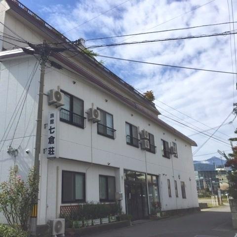 旅館 七倉荘◆楽天トラベル