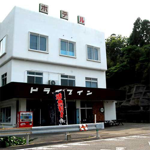 ホテル 弥太郎◆楽天トラベル