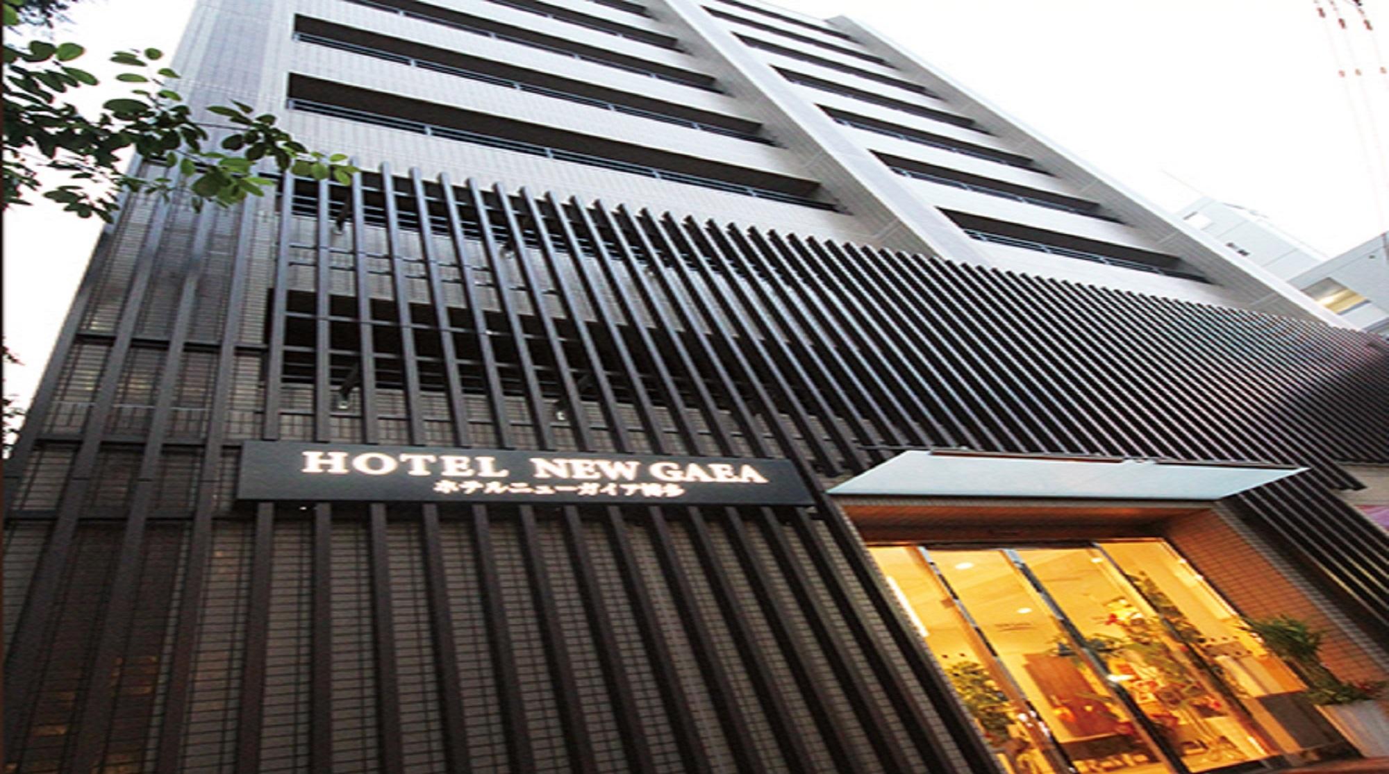 ホテル ニュー ガイア 博多◆楽天トラベル