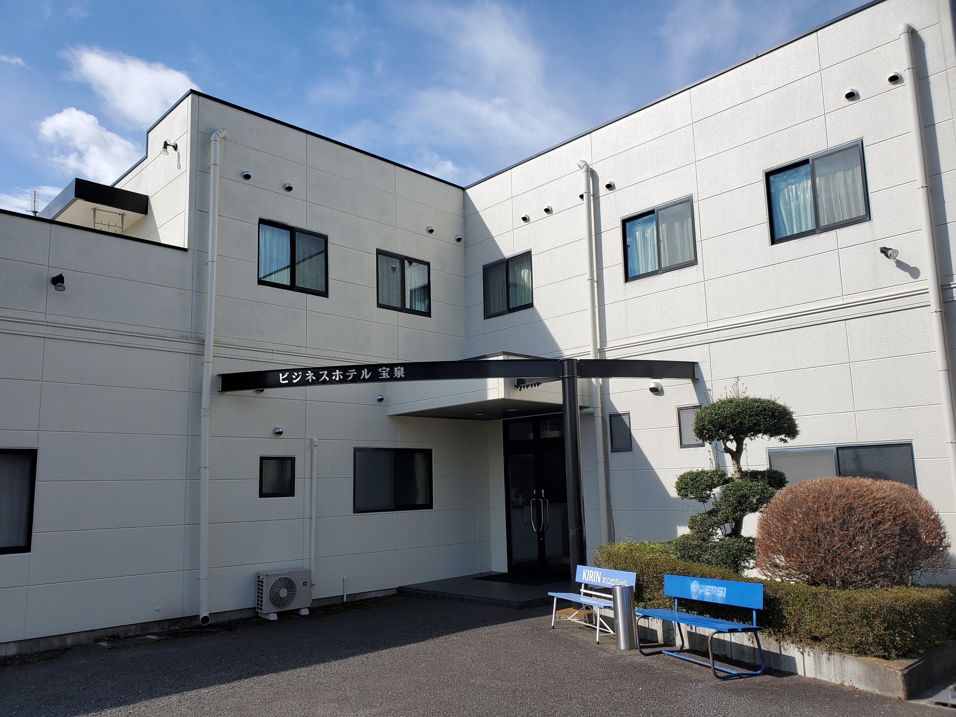 ビジネスホテル 宝泉◆楽天トラベル