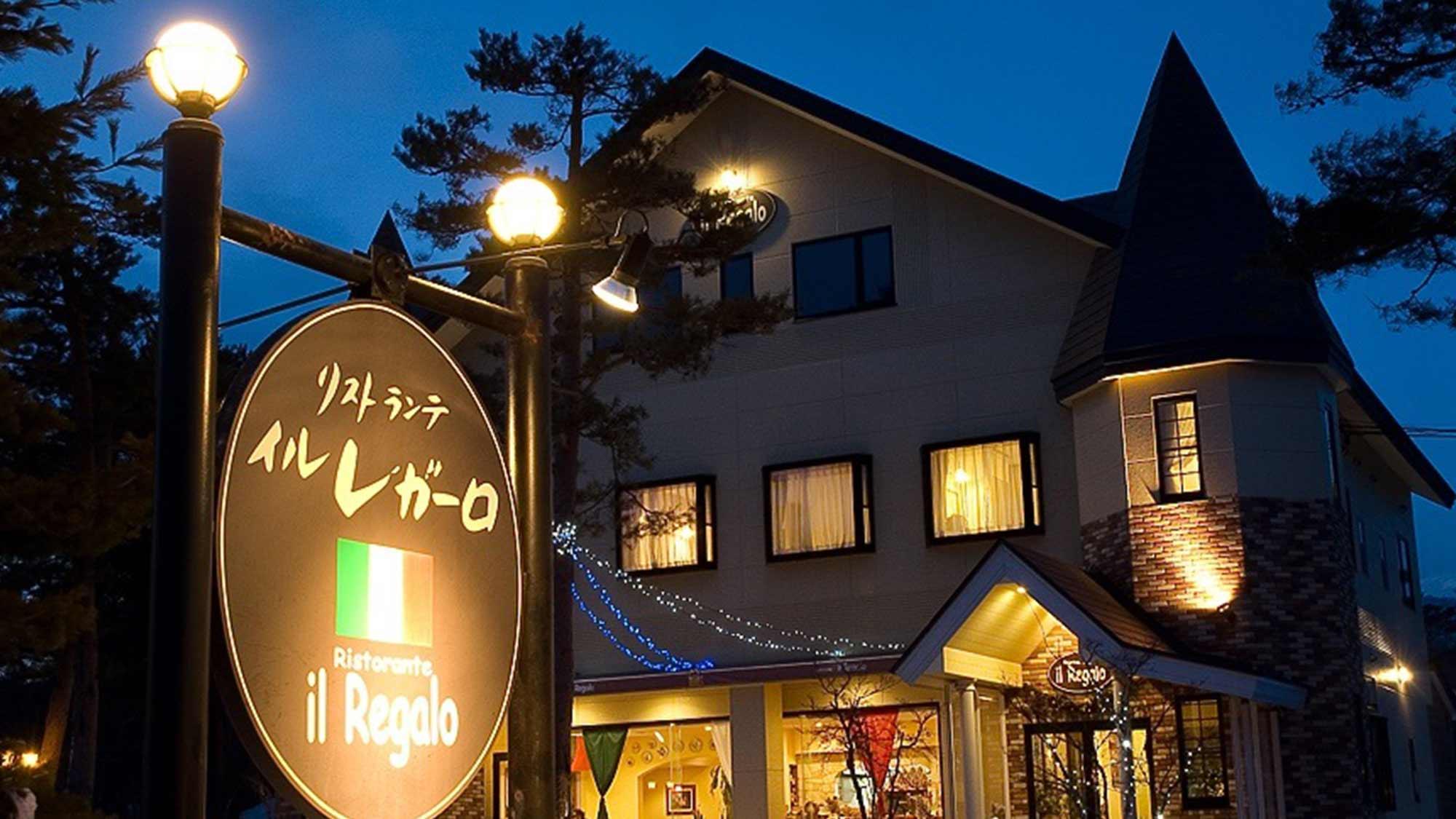 【ネットができる宿|五色沼で紅葉狩り】ホテル&リストランテ イル レガーロ