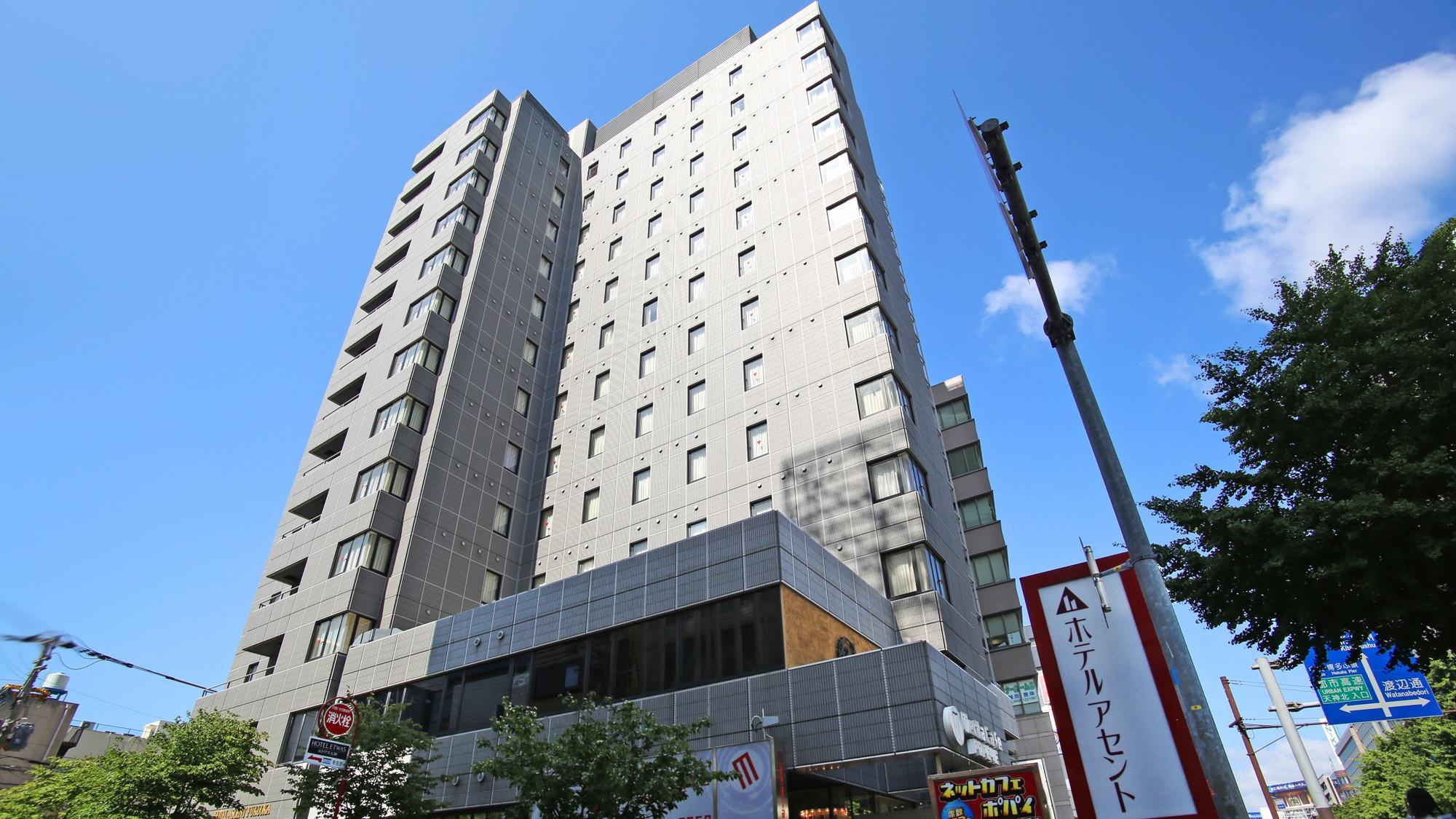 ホテル アセント 福岡◆楽天トラベル