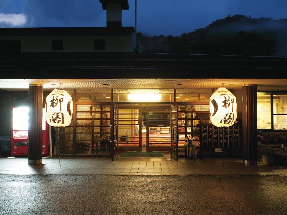 川俣 一柳閣◆楽天トラベル
