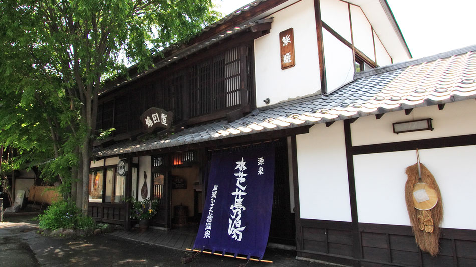 梅田屋旅館◆楽天トラベル