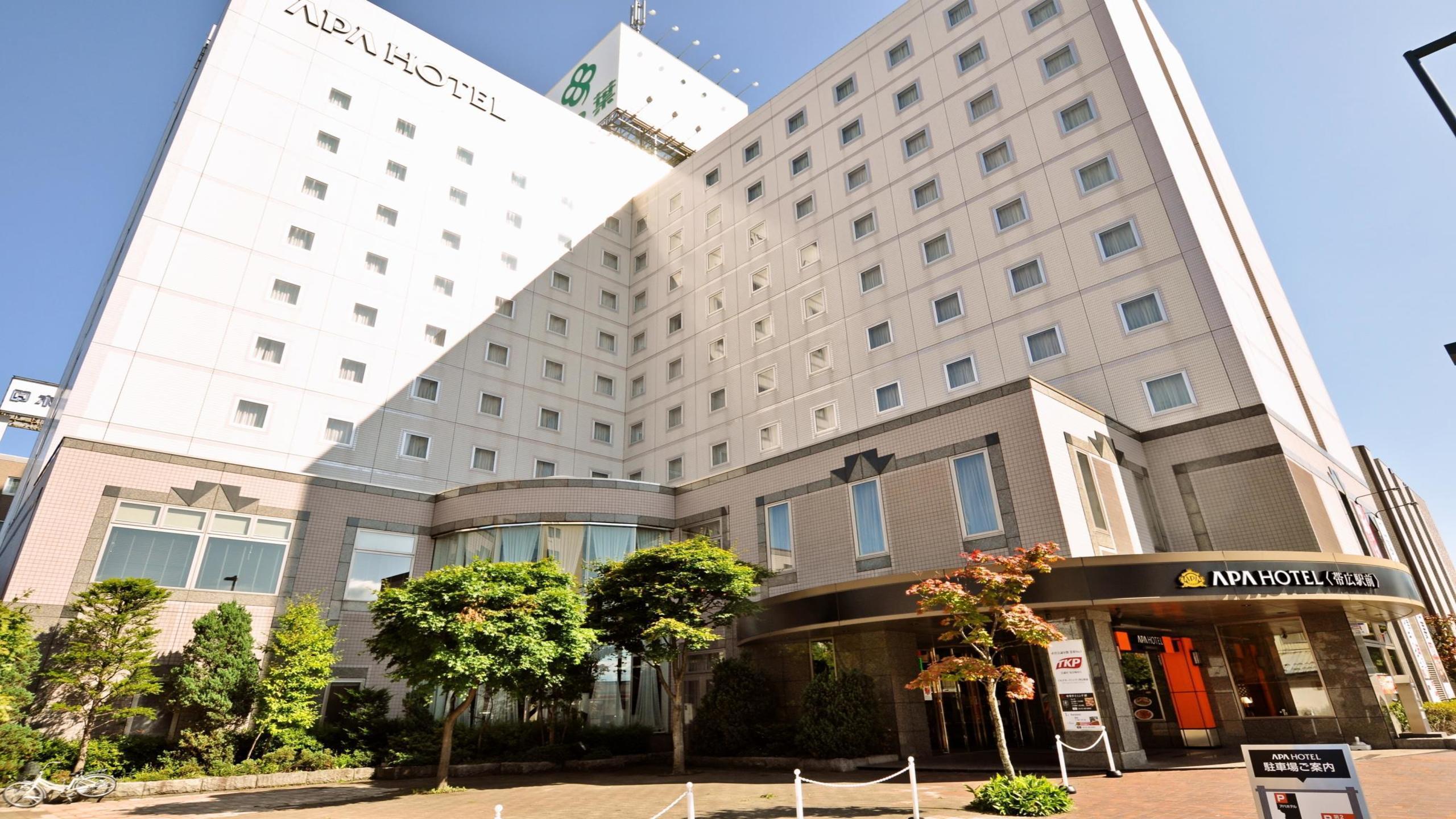 アパホテル 帯広駅前◆楽天トラベル