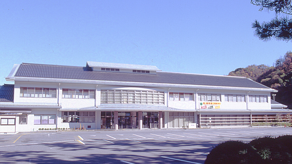 ゆうあい熊野館◆楽天トラベル