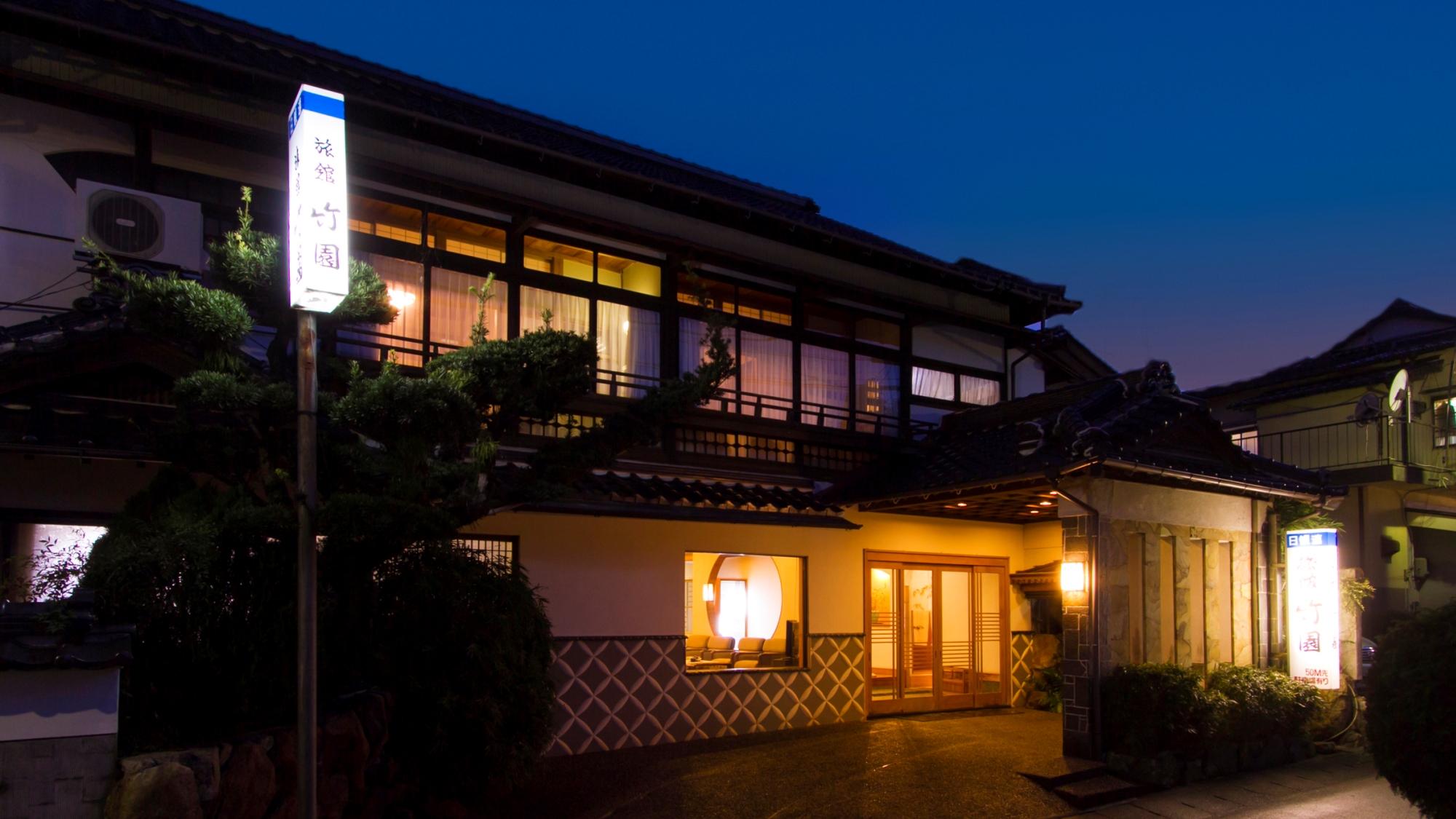 竹園旅館◆楽天トラベル