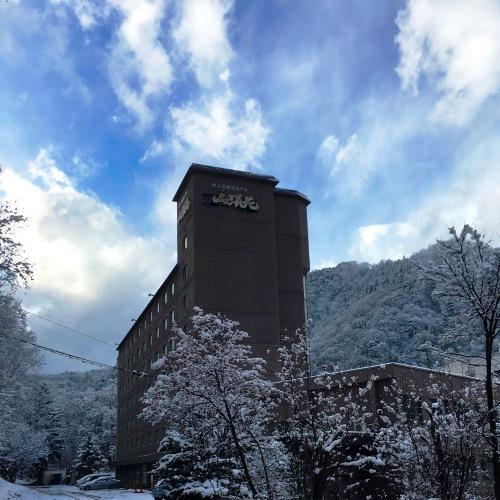 観光ホテル 山渓苑◆楽天トラベル