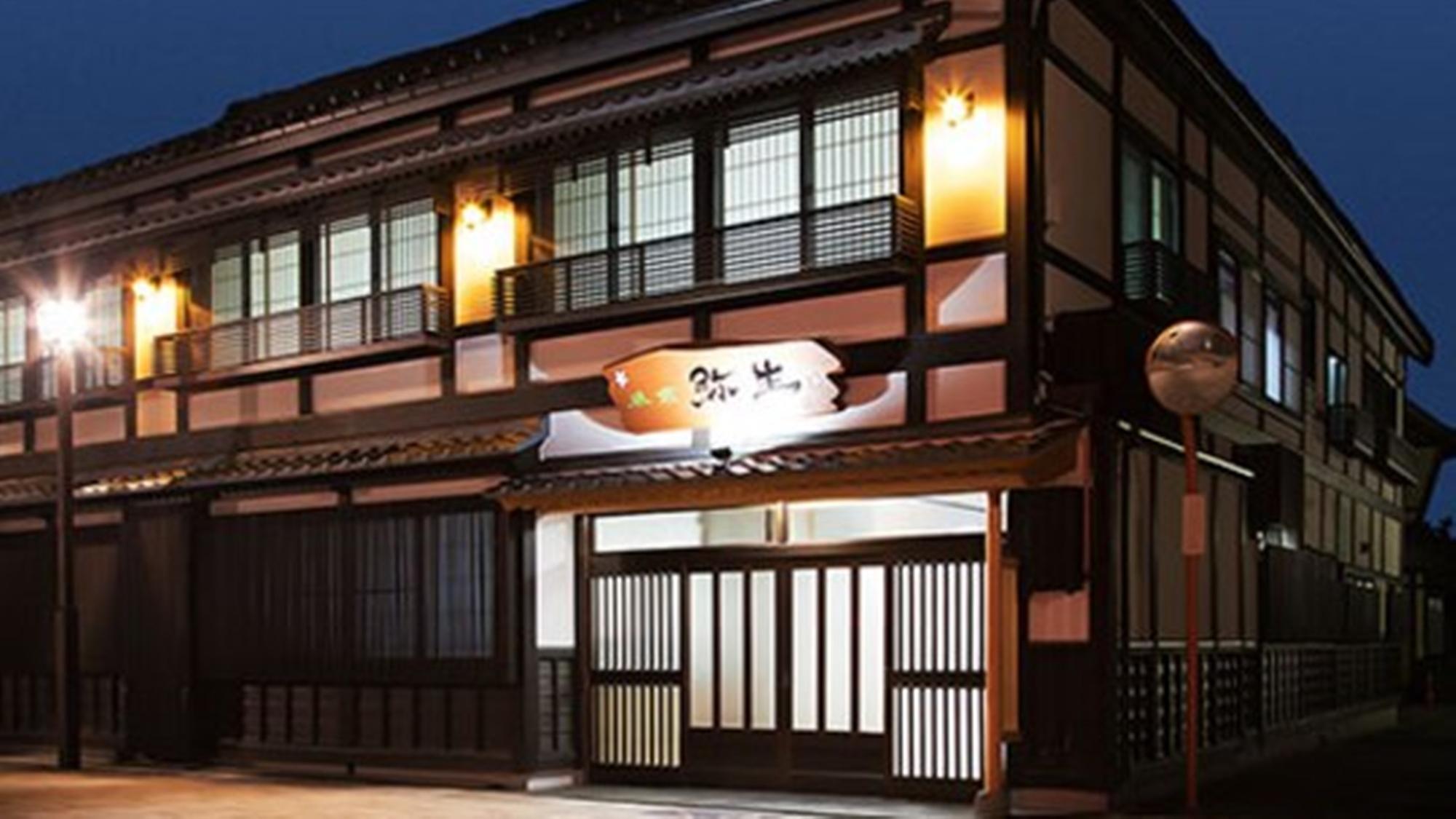 弥生旅館◆楽天トラベル