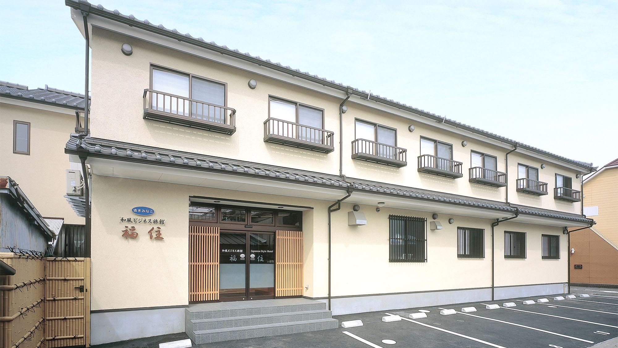 和風ビジネス旅館 福住◆楽天トラベル