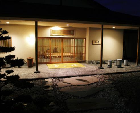 旅亭 雪の屋◆楽天トラベル
