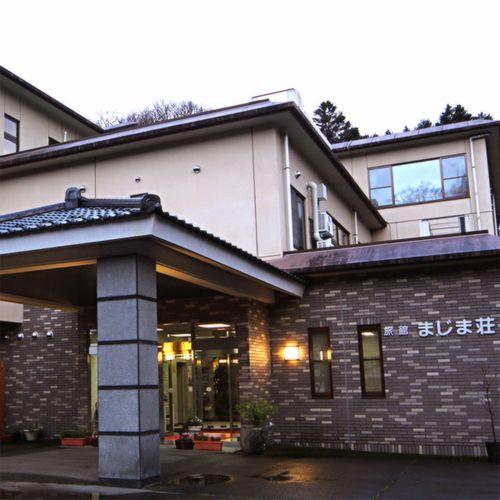 旅館 まじま荘◆楽天トラベル
