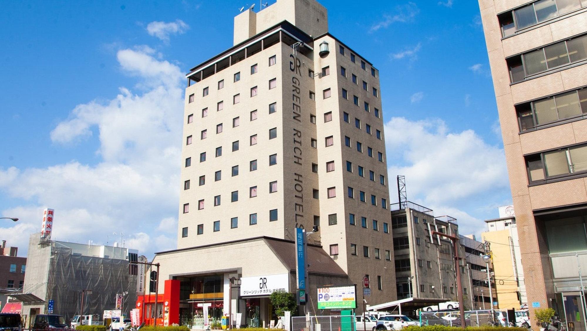 グリーン リッチ ホテル 大分 都町◆楽天トラベル