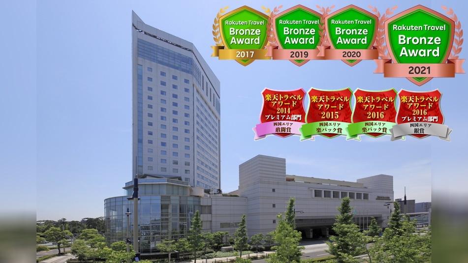 JRホテル クレメント高松◆楽天トラベル