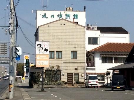 堤乃坊 旅館◆楽天トラベル