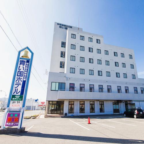 青い国 ホテル◆楽天トラベル