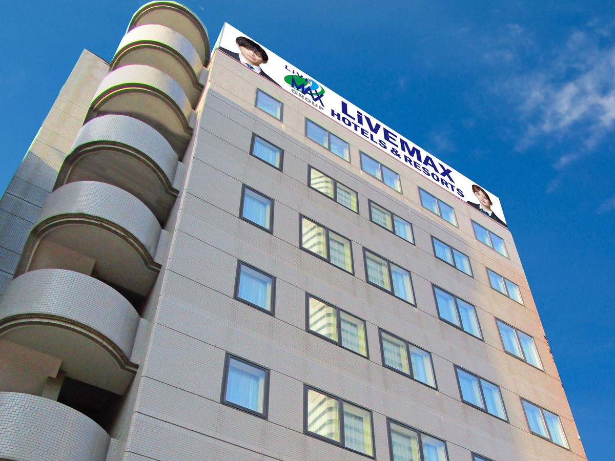 ホテル リブマックス 札幌駅前◆楽天トラベル