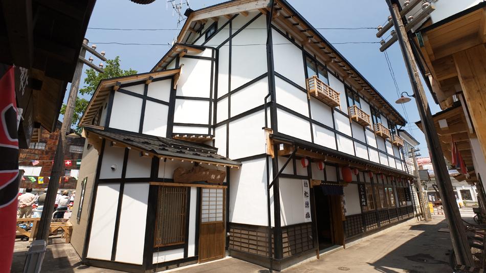御宿 櫻井◆楽天トラベル