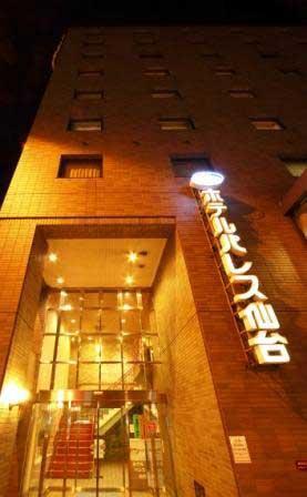 ホテル パレス仙台◆楽天トラベル