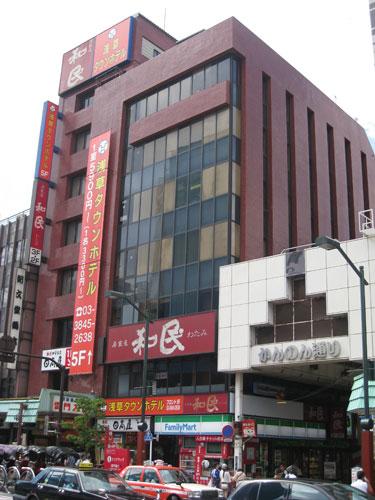 浅草プラザホテル