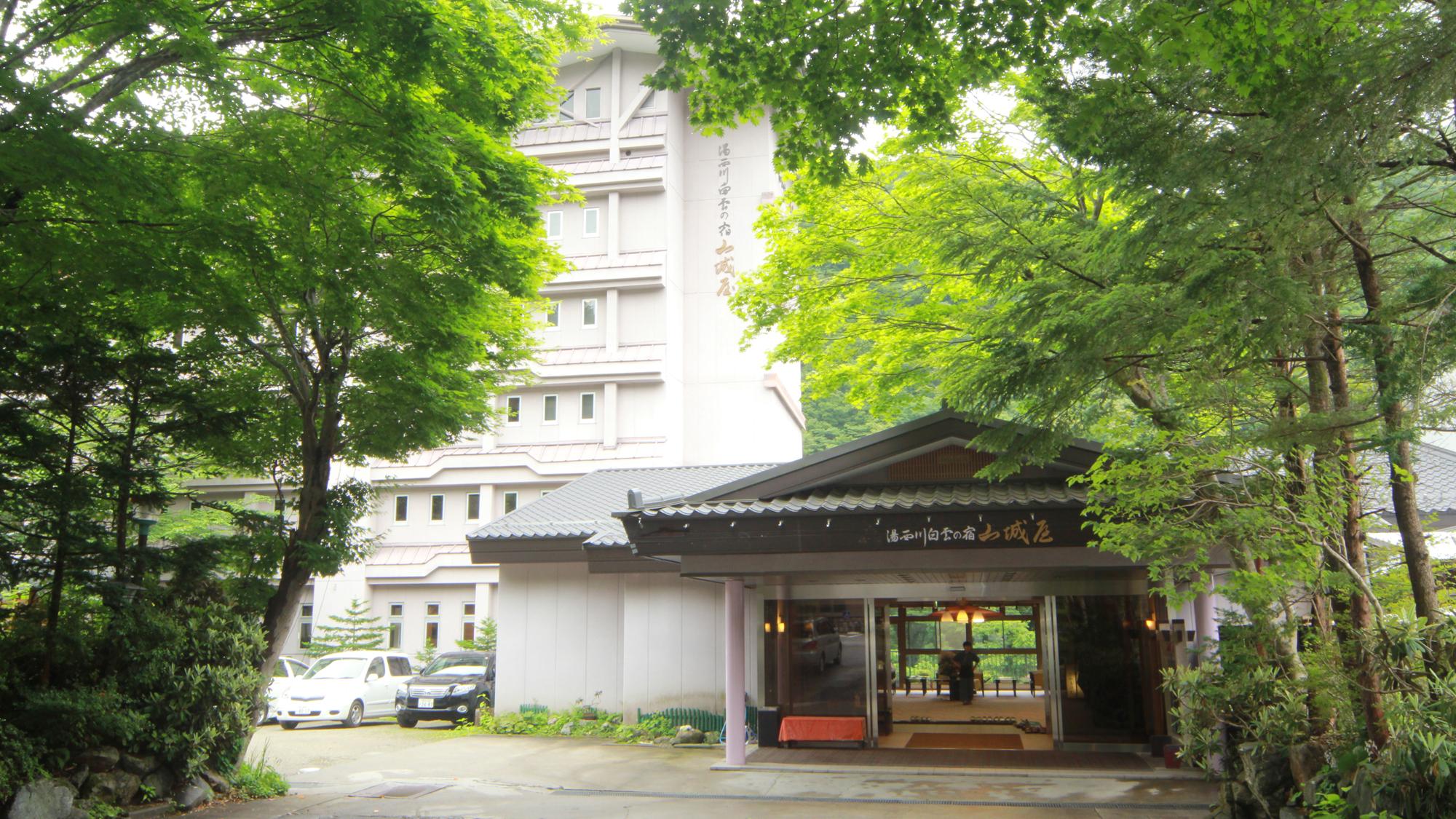 湯西川白雲の宿 山城屋◆楽天トラベル