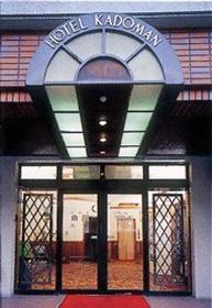 ホテル 角萬◆楽天トラベル