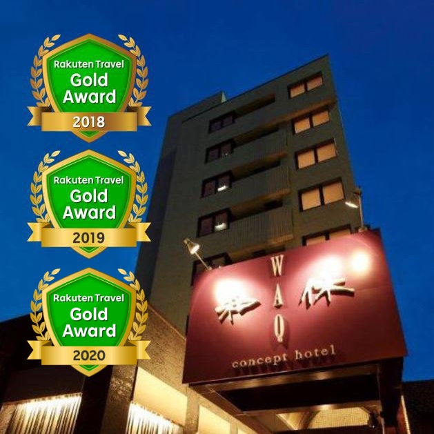 コンセプトホテル 和休◆楽天トラベル