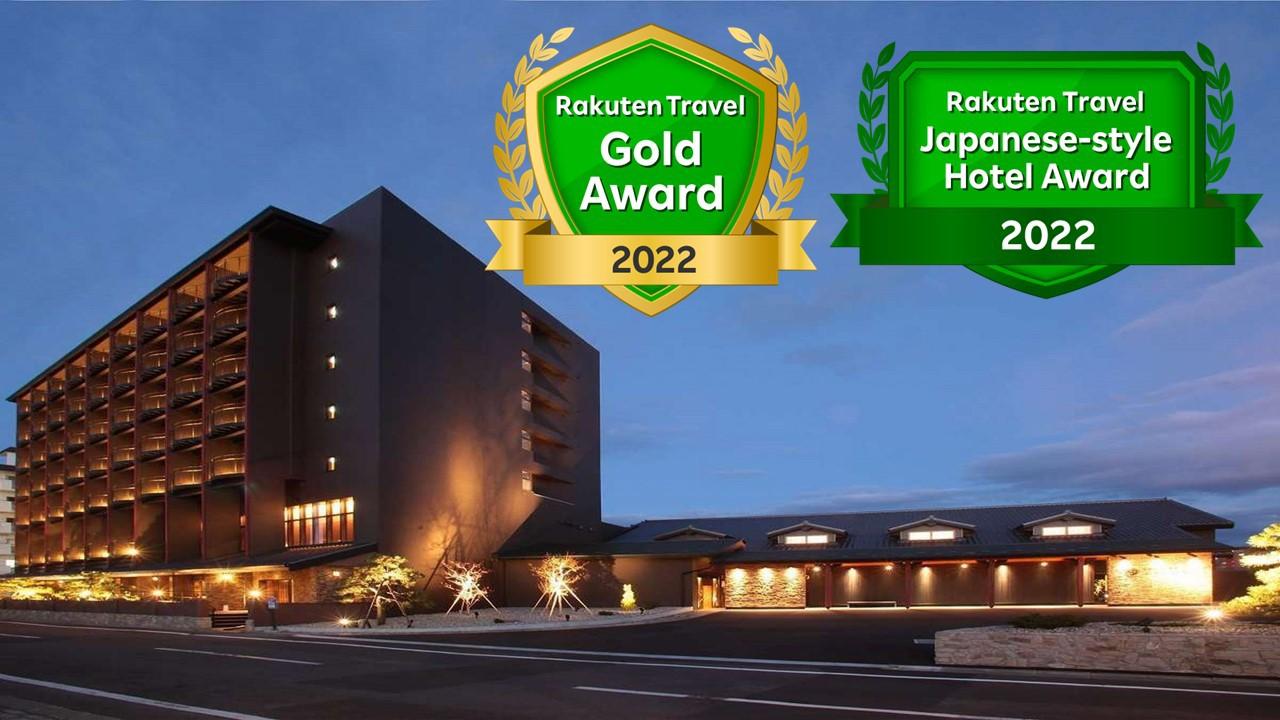 ホテル 万惣◆楽天トラベル