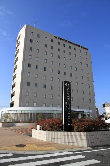 センター ワン ホテル 半田◆楽天トラベル