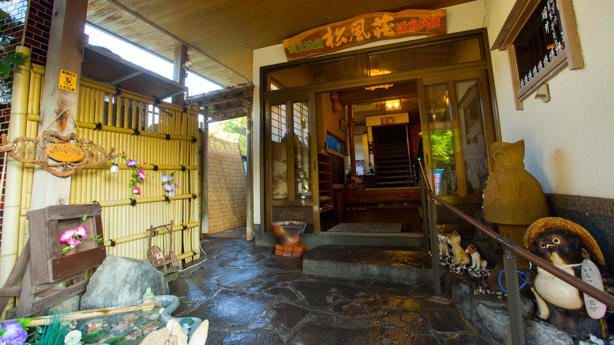 割烹旅館 松風荘◆楽天トラベル